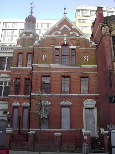 The Skin Hospital. John Bright Street