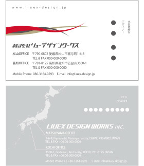 LIUEX DESIGN WORKS