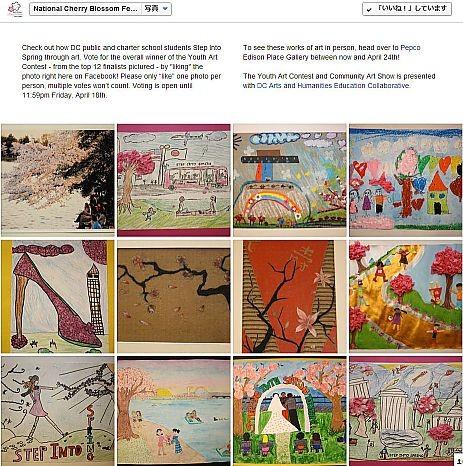 児童画展2014