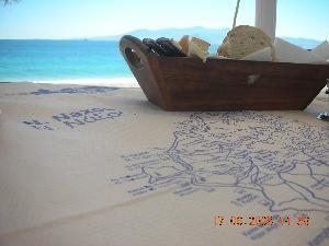 Naxos toujours...