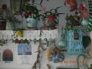 jardin suspendu au Kastro