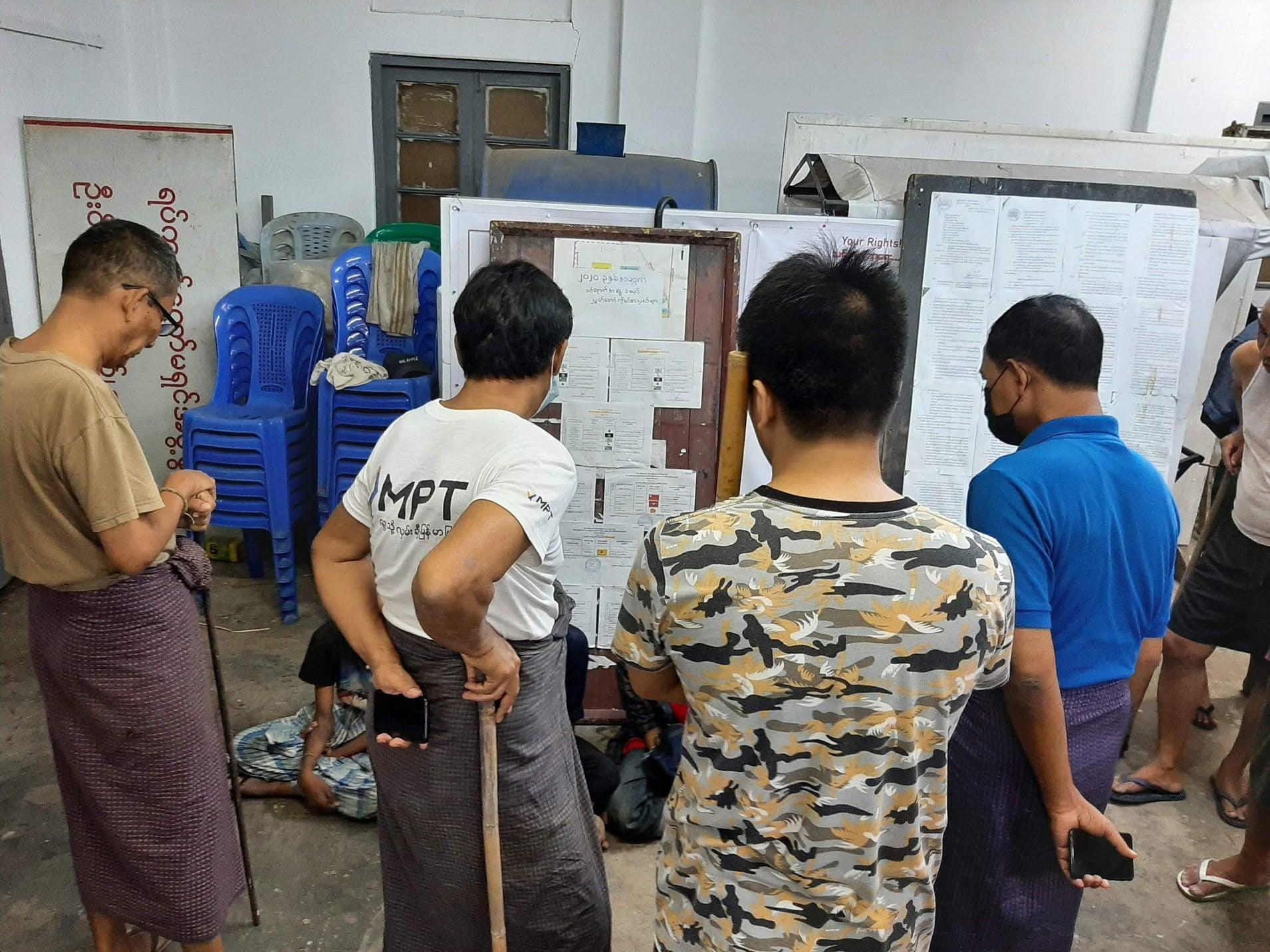 ミャンマー在住の友人から 2/14 1報【ヤンゴン各所で放火、強盗、毒薬騒動が発生】