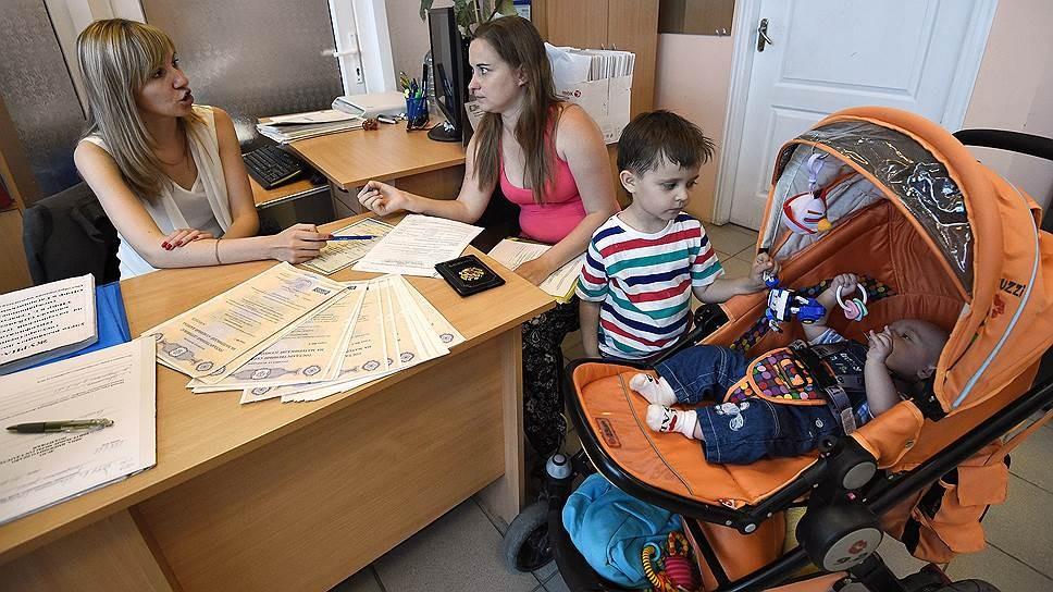 """Материнский капитал в 2019 году: изменения, свежие новости на 2 ребенка сегодня"""""""