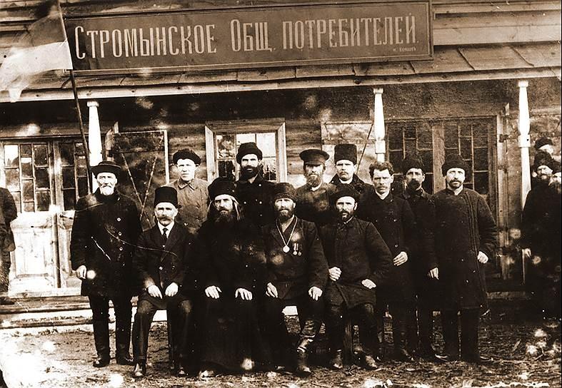 Николай 2 - первый строитель социализма в России. Почему мы сильней