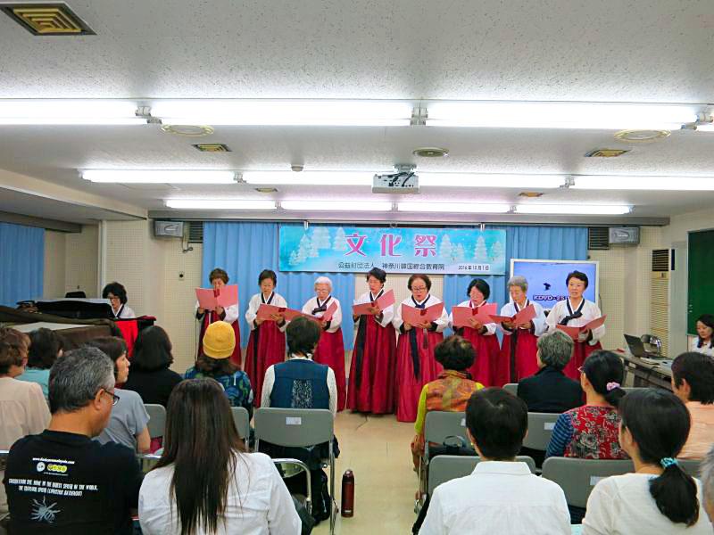 2016年 文化祭 公益財団法人 神奈川韓国総合教育院