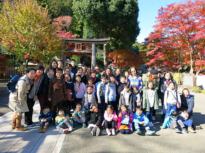 2017年 土曜学校 歴史探訪・野外学習 公益財団法人 神奈川韓国総合教育院