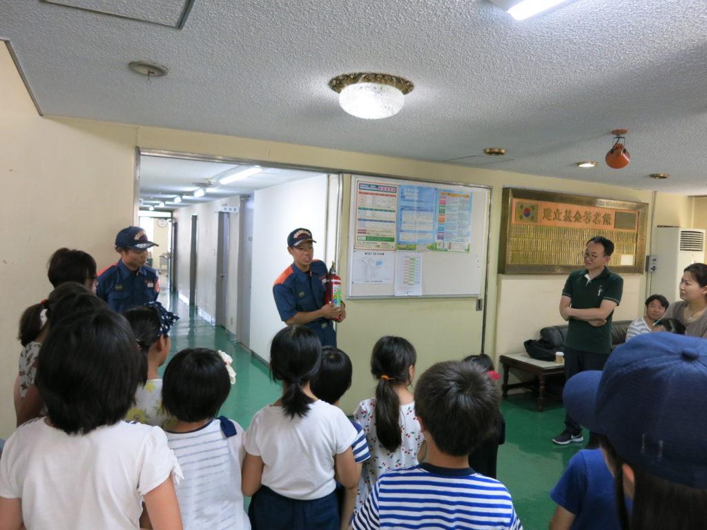横浜土曜学校 防災訓練