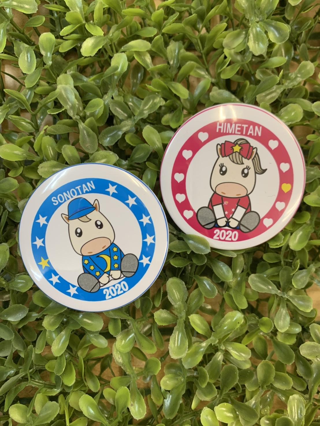 プレミアム缶バッチ(非売品)