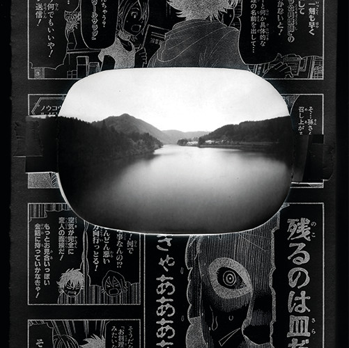 """From cycle (5 of 10 photos) """"Japanmix""""   pinhole camera   22x22 cm   2009"""