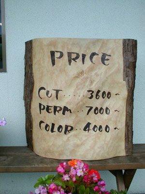 price list board