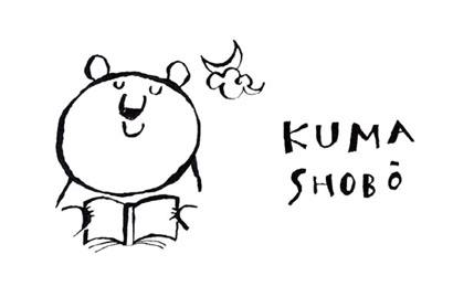 【くま書房】さま -KUMA book store-