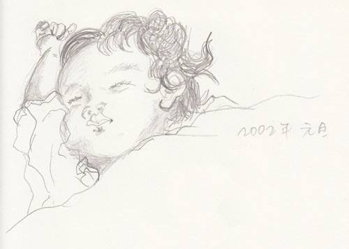 new year's day -eldest daughter- (2002.1.1)