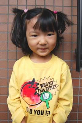 【WHO BIT THIS APPLE?】-shirt  (2007)