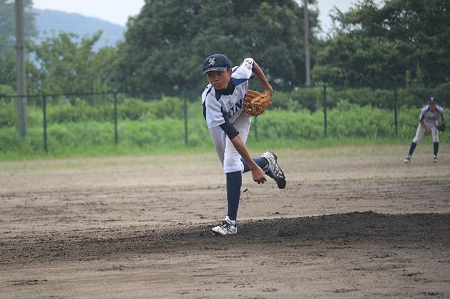 73.OHISHI