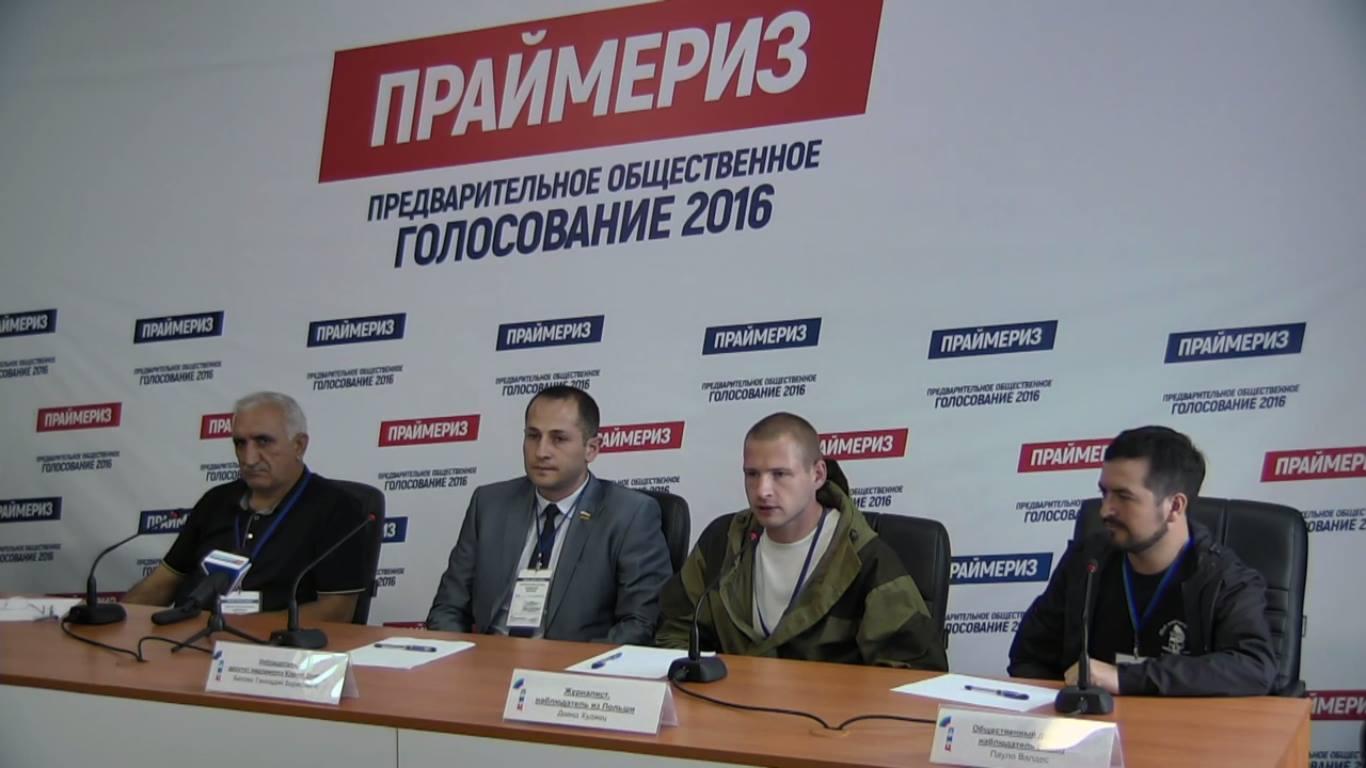v.l.n.r.:Viloyat Kurban Mamedov, Gennadiy Bekoev, Dawid Hudziec, Paulo Valdes