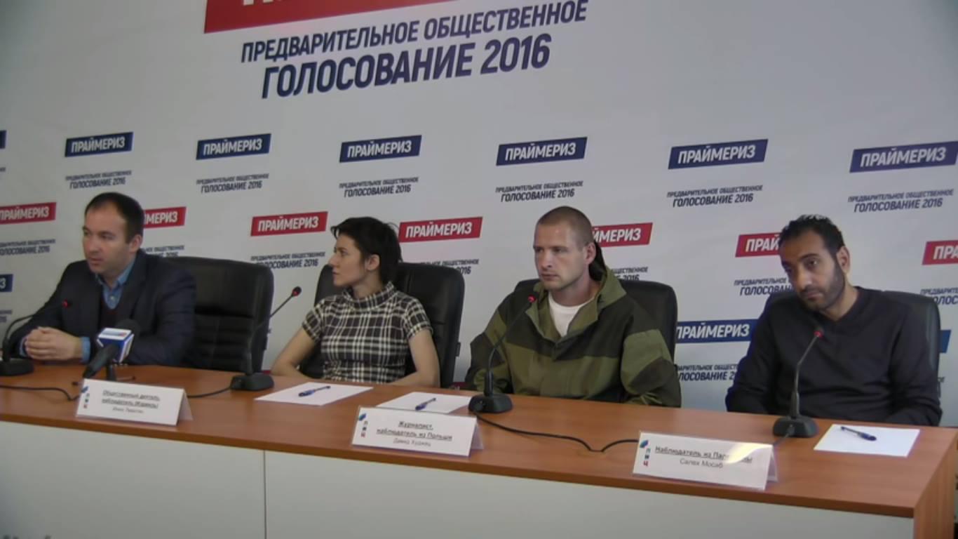 v.l.n.r.: Oleg Asimow, Inna Levitan, Dawid Hudziec, Saleh Mosab