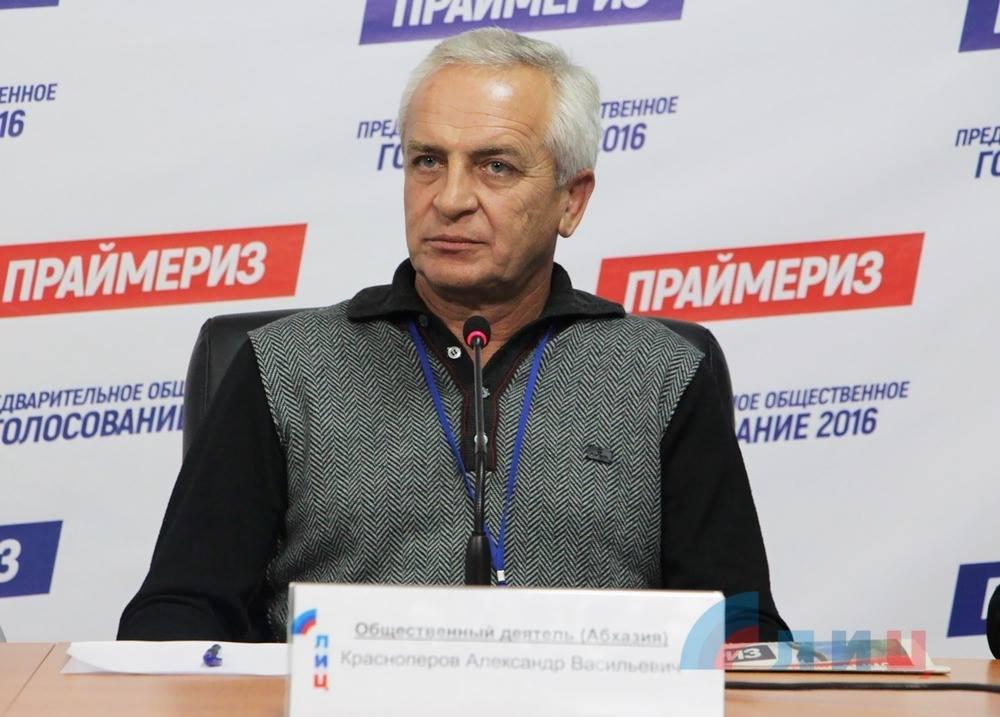 Aleksandr Krasnoperov
