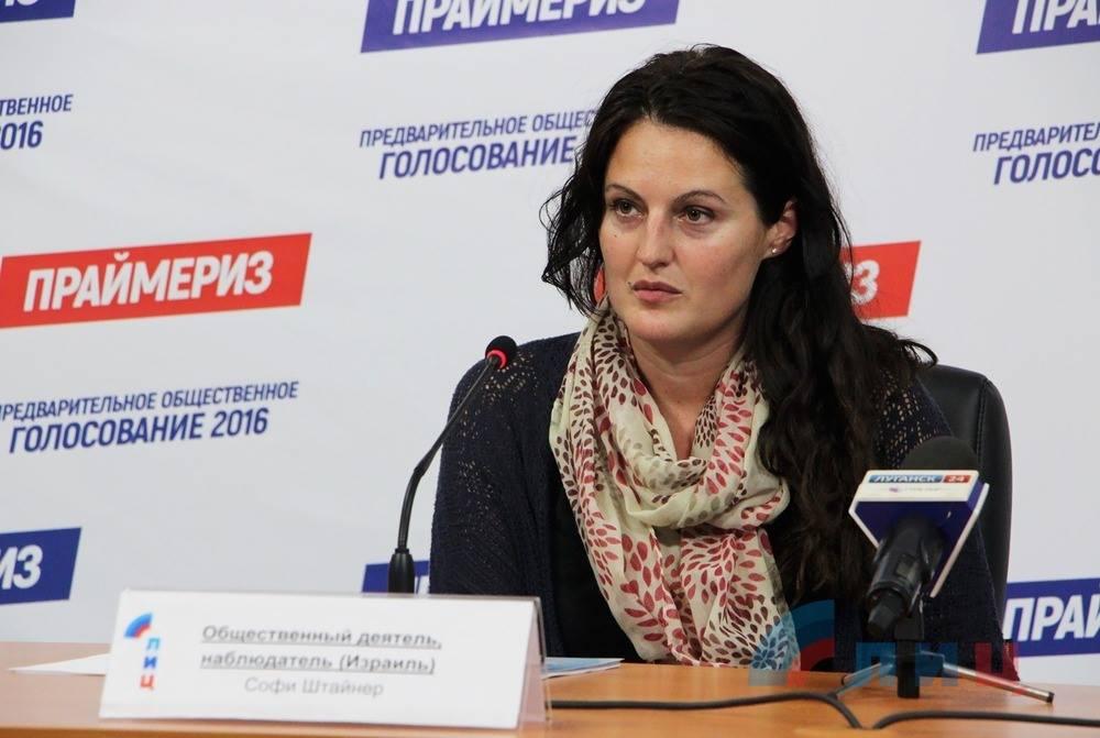 Sofi Shtainer