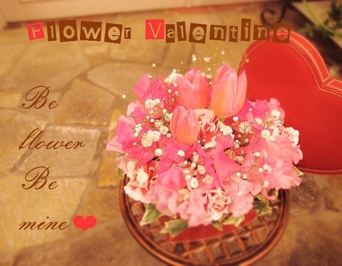 Happyバレンタインのアレンジメント