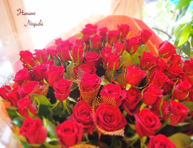 赤バラの花束 年祝いに・・・