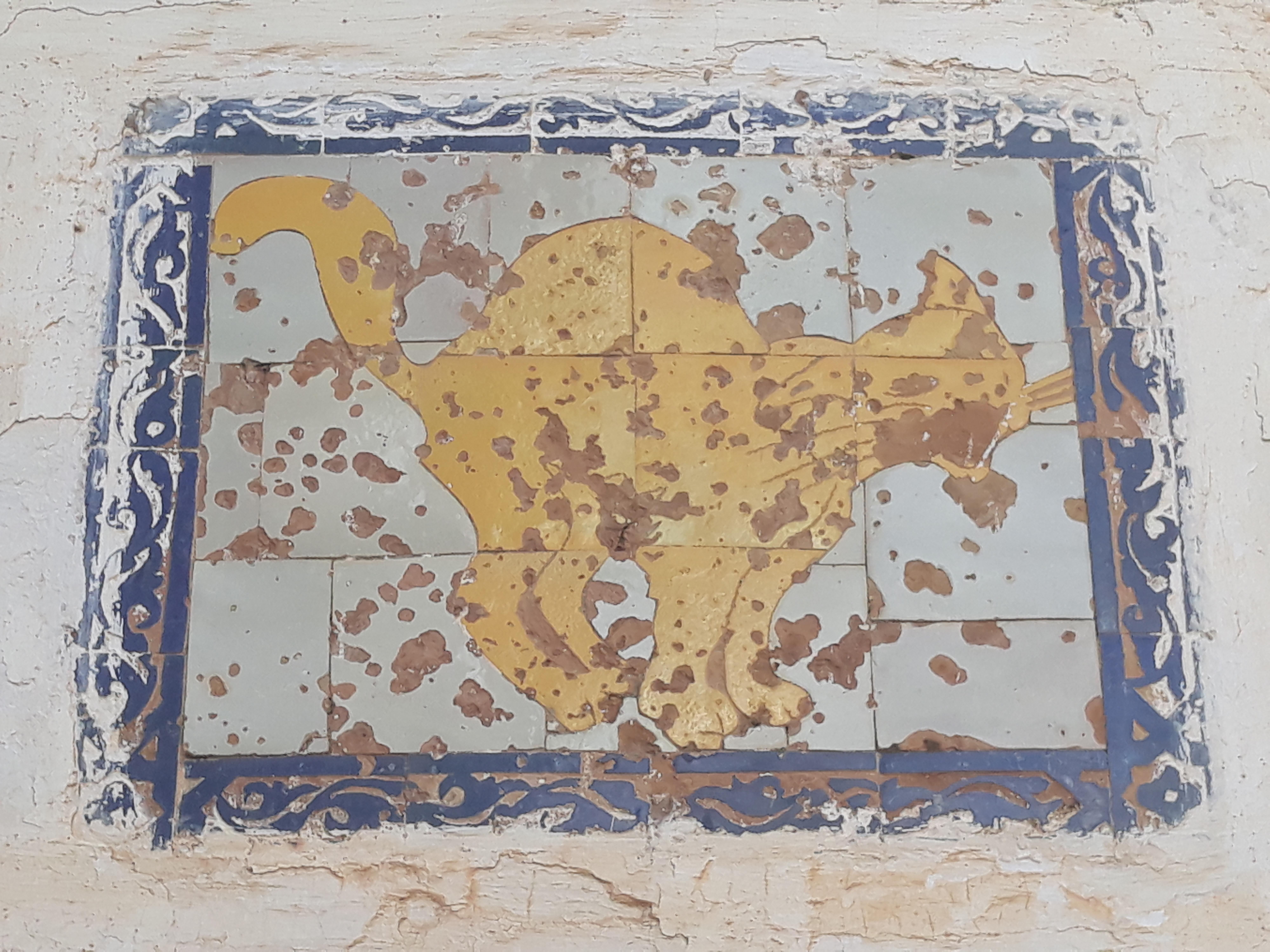 Mosaic, Kasbah of the Udayas, Rabat
