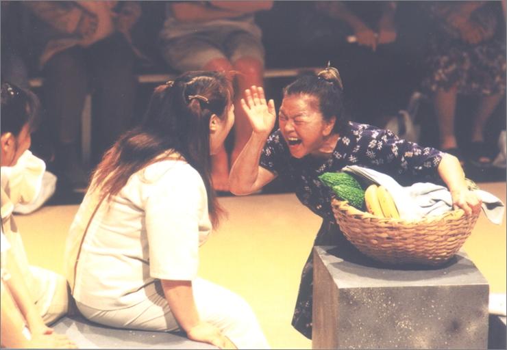 1997年「喜劇・めんそーれ沖縄~なんくる狂騒曲~」