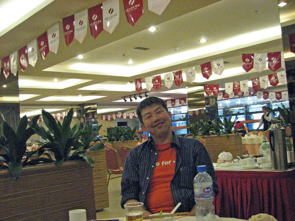 大飯店での食事