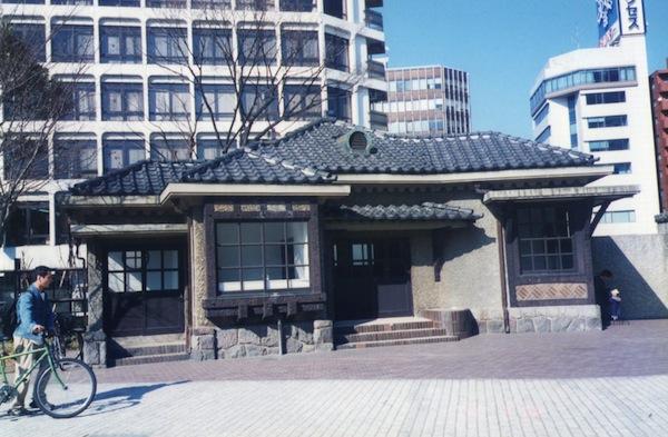 新宿御苑 大木戸門