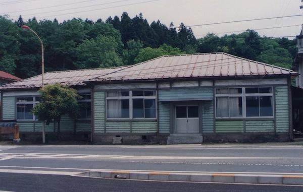 神奈川藤野町の郵便局?なんかの事務所