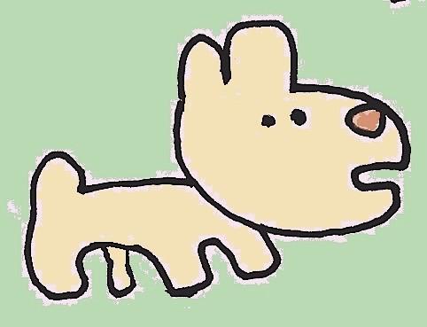 犬が歩くと当たるのか