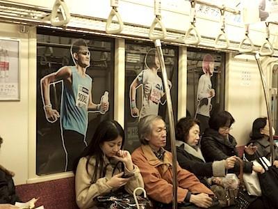 「東京マラソン」前日の丸ノ内線。バンド練習のスタジオに向かう