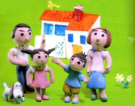 家を持つ方法(主婦の友/主婦の友社)アニメクレイ