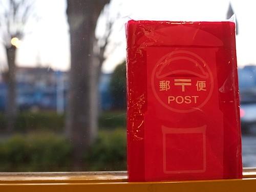 切手を買いに行き、図柄はなんでもよろし、売れないで残っているのでいいと言ったら、おまけのティッシュ