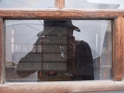 お店の硝子窓に引っ掻き文字