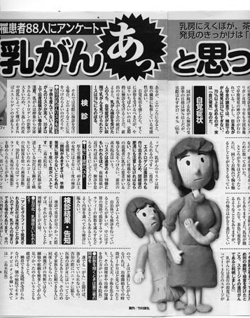 (女性セブン/小学館)