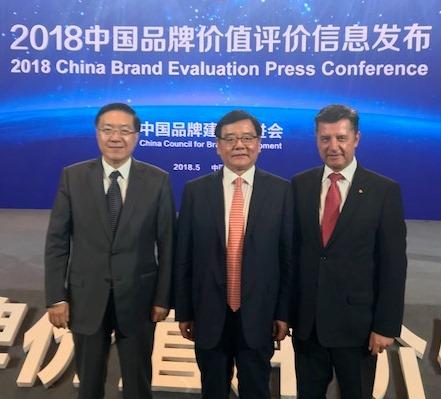 Minister Chen Gang, Liu Pengjun (President CCBD), Gerhard Hrebicek (President EBI), China Brand Day, European Brand Institute, Brand Global Council