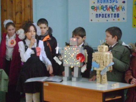 Конкурс юных изобретателей
