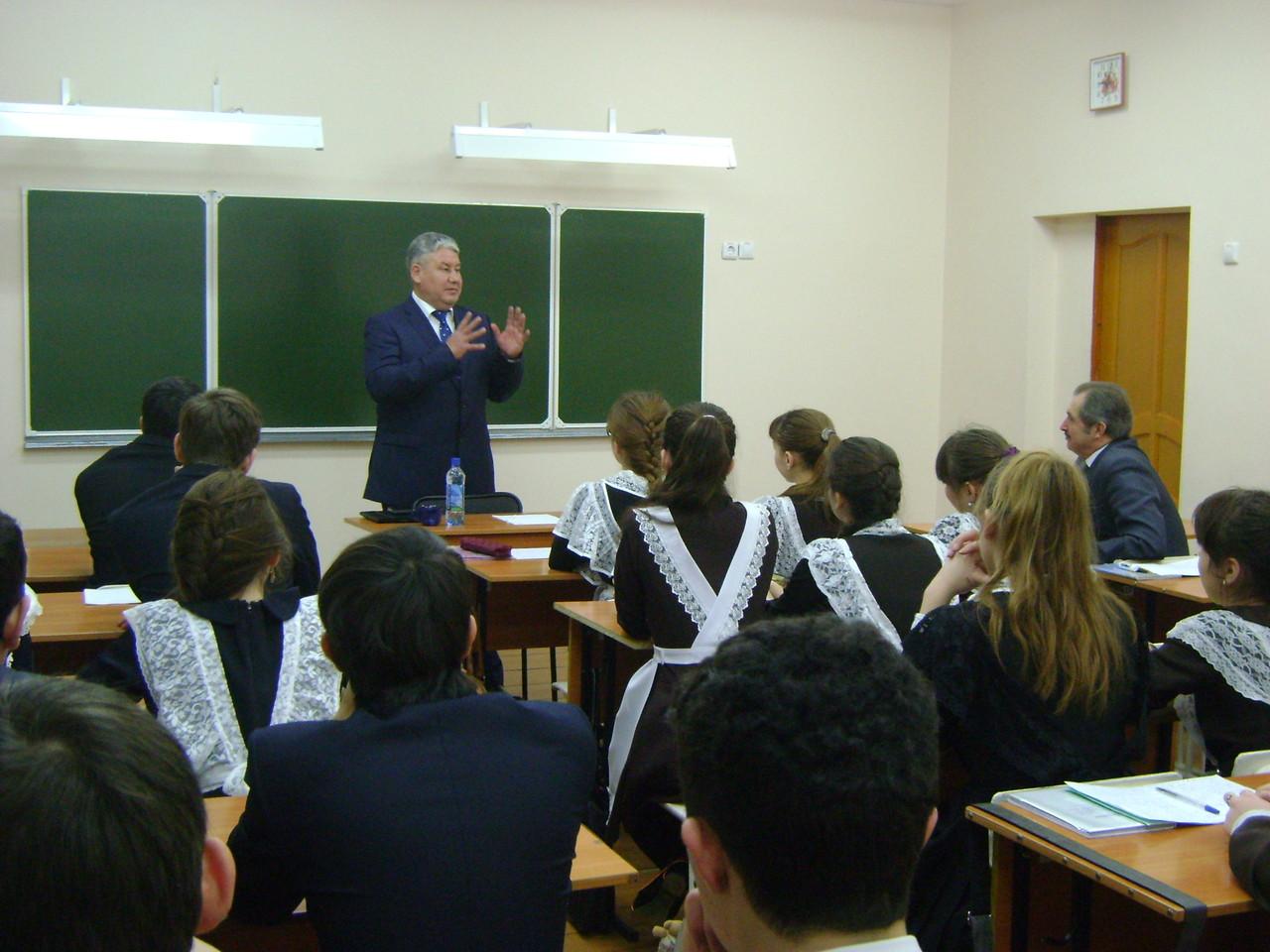 Встреча с Вазигатовым И.А.