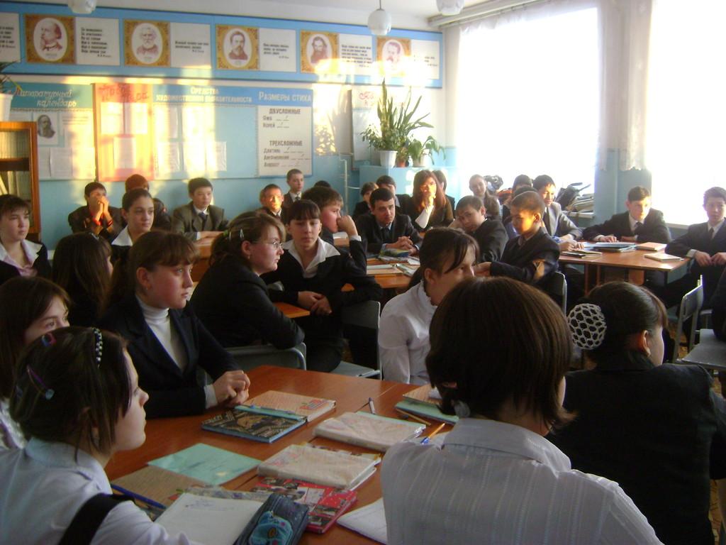 8б класс на уроке литературы
