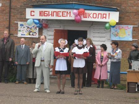 Торжественную линейку, посвященную 90-летнему юбилею, открыл директор школы Шарафисламов Артур Альбертович. Он поздравил выпускников, педагогов и учеников с юбилеем школы.