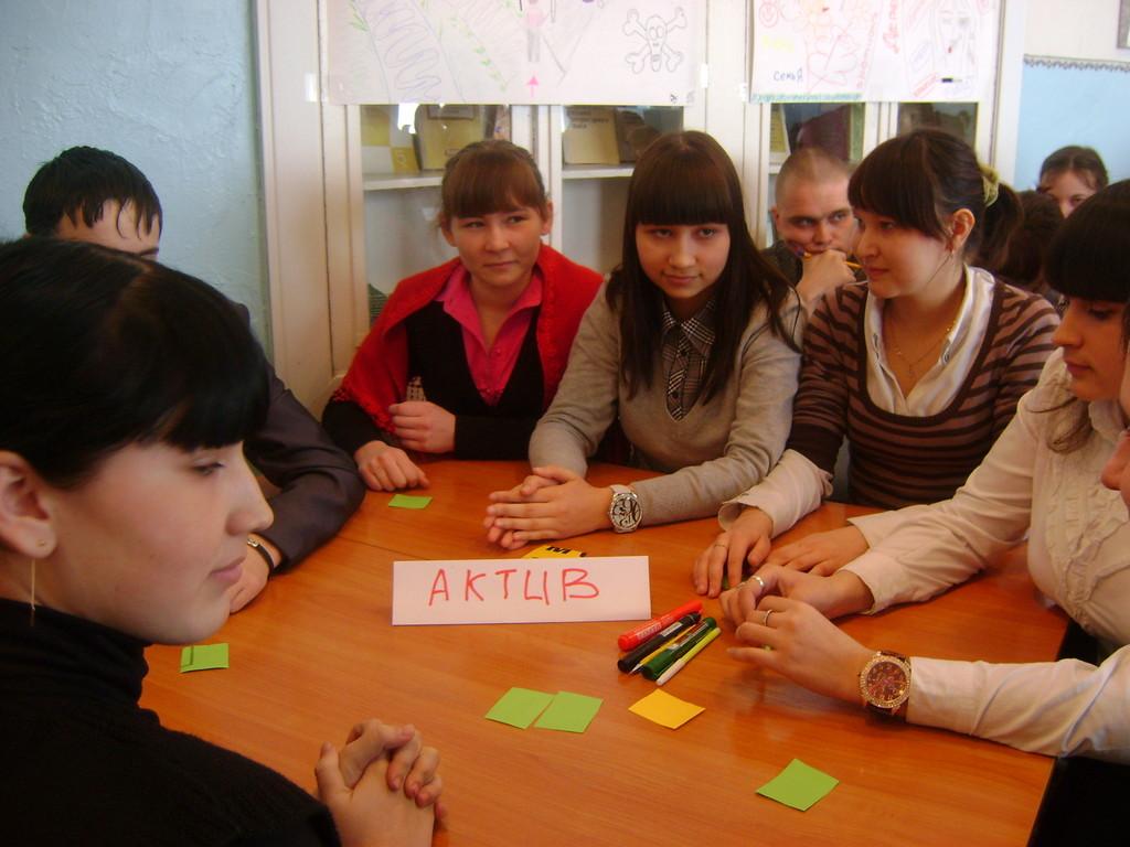 Районный семинар организаторов