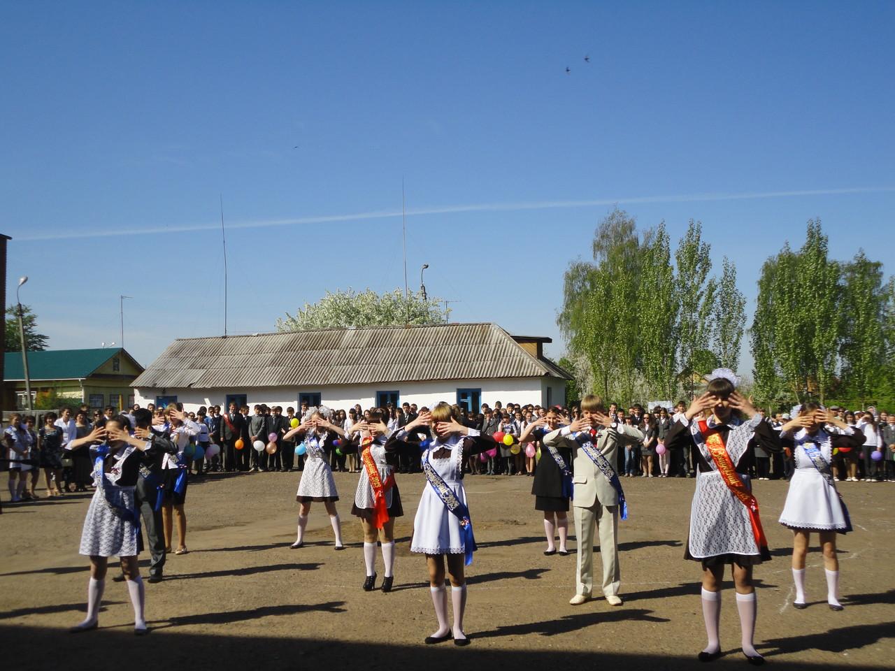 24.05.13. Танцевальный марафон
