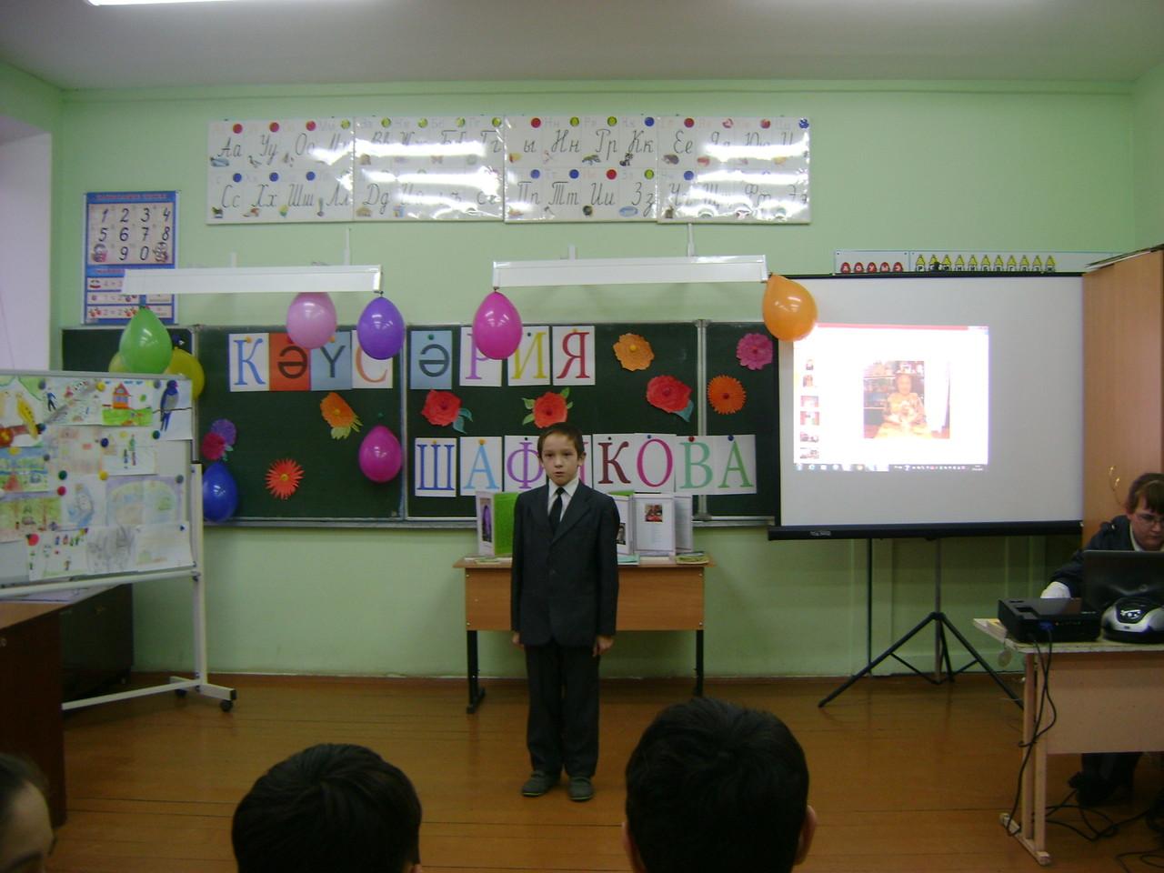 Юбилейный вечер К.Шафиковой