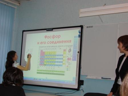 """Районный семинар учителей химии. Гилязова Н.В. провела открытый урок химии """"Фосфор"""""""