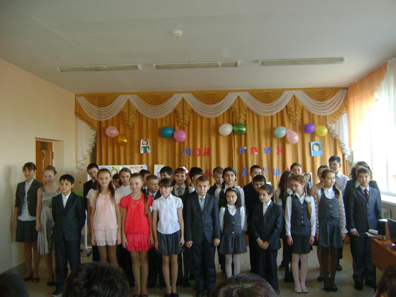 23. 11. 2013 г. День матери в 6 классе