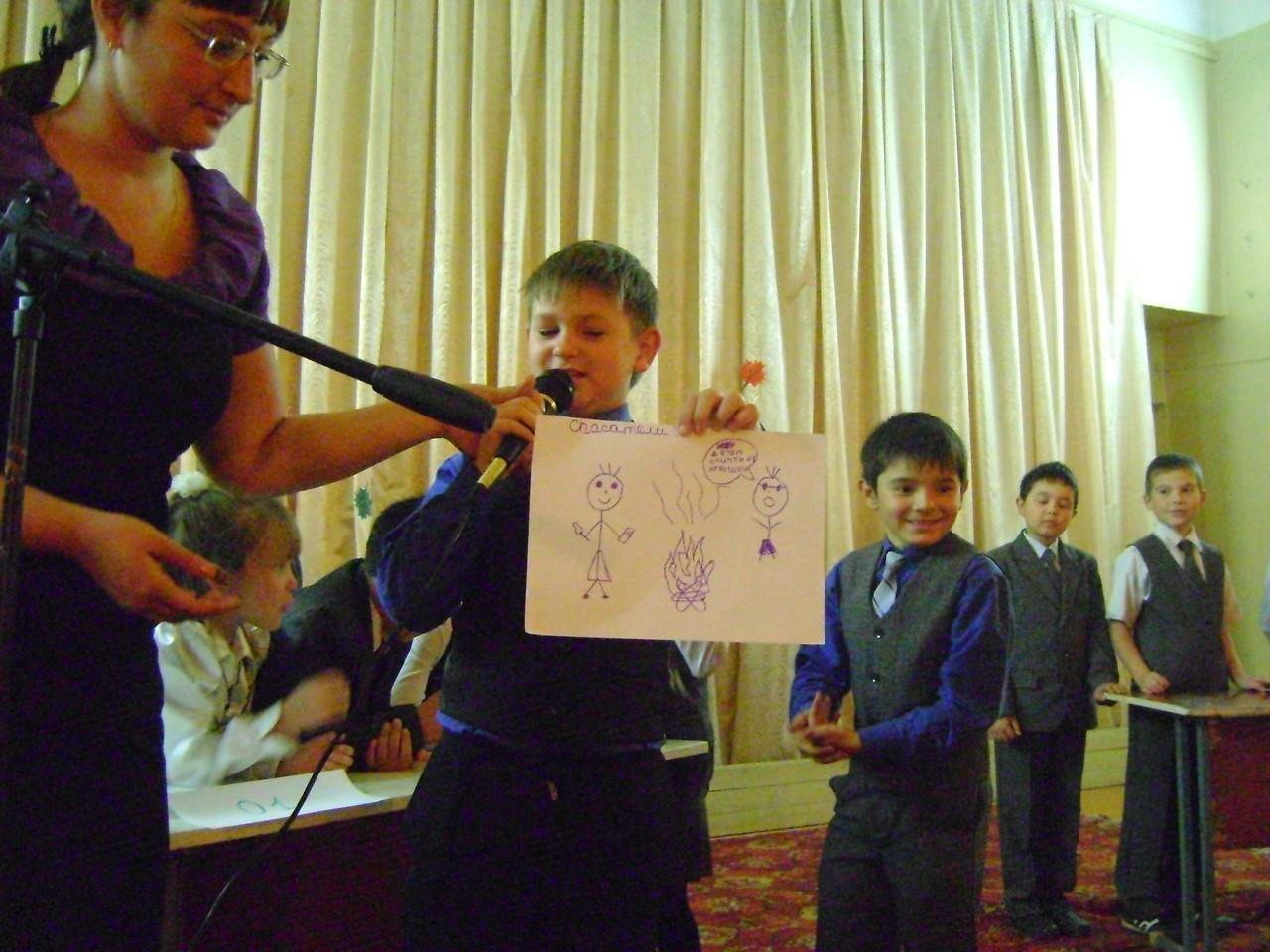 Конкурс по ПБ среди начальных классов