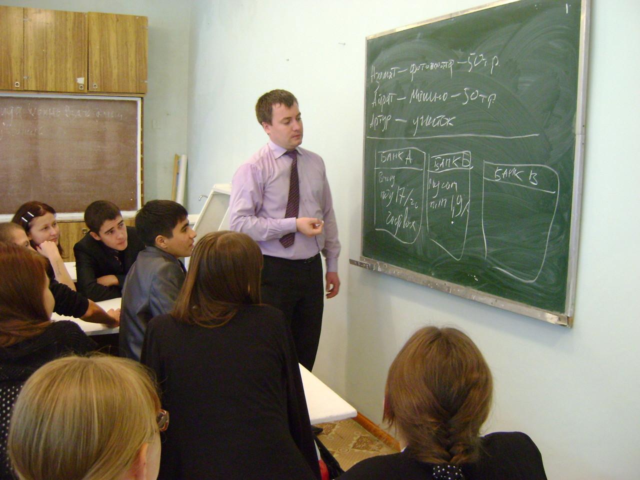 День финансовой грамотности. Выступление ведущего экономиста администрации города Ялалова И.