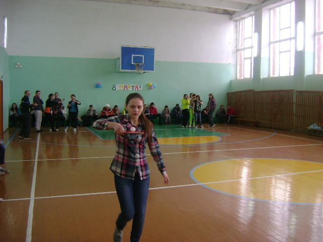 Спортивный конкурс для девушек