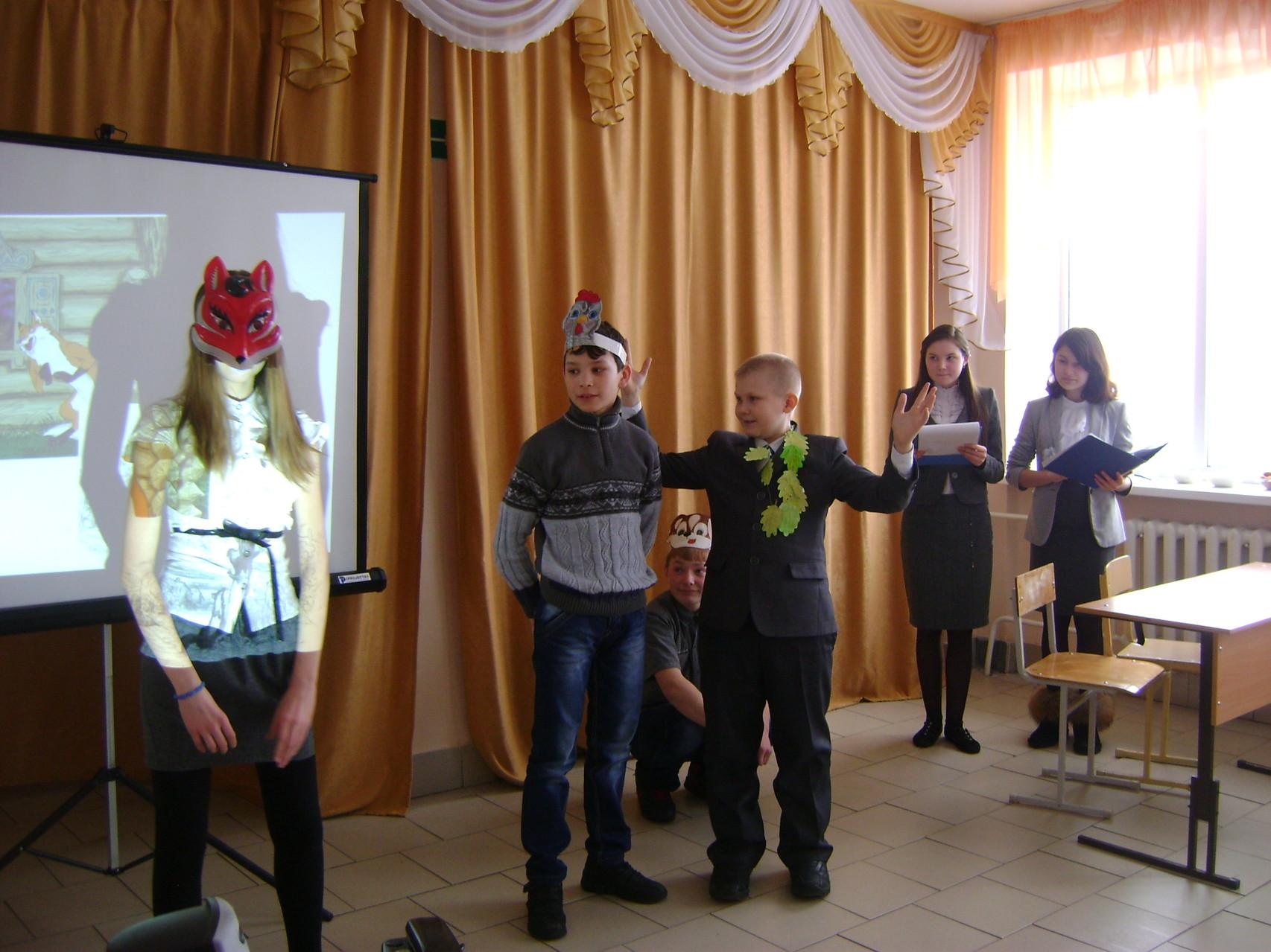 Конкурс инсценировок (6 класс)