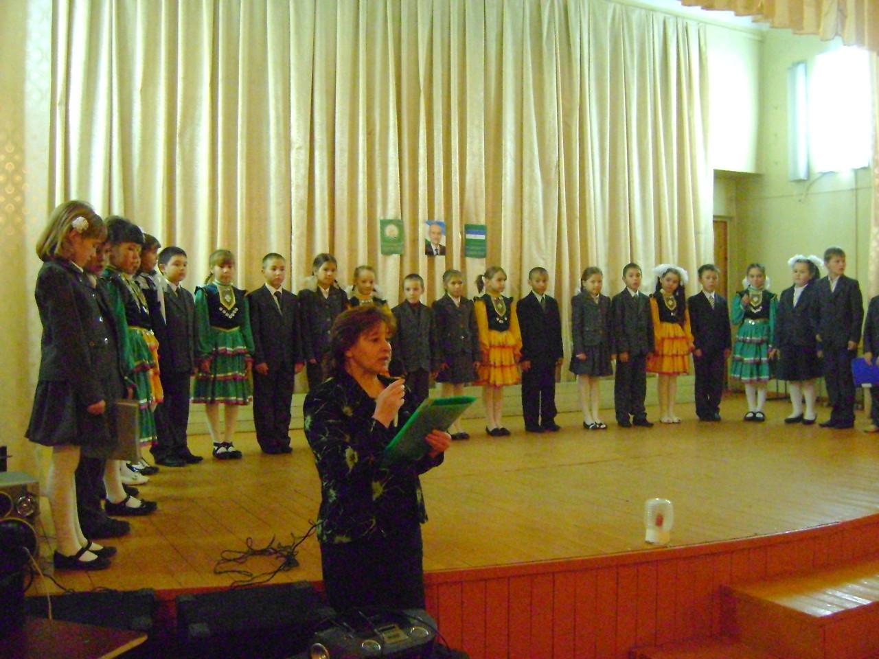 Внеклассное мероприятие, посвященное Дню Республики